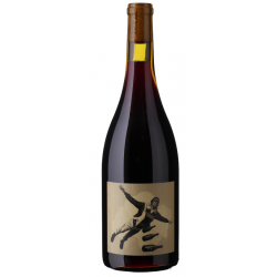 The Bomb Red blend - The Dirty Pure Projekt